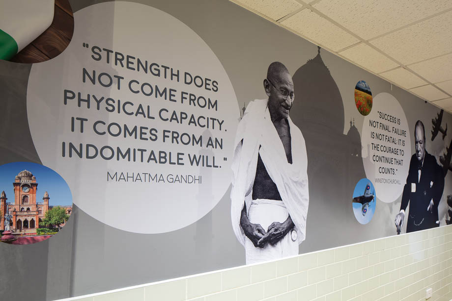 Motivational Quotes For Schools Promote Your School